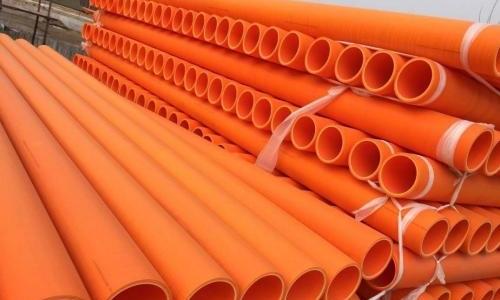 MPP电力电缆保护管批发