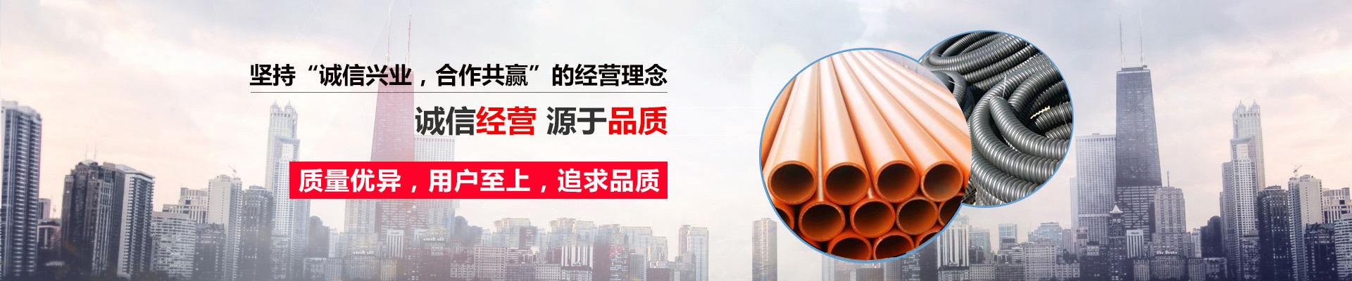 江西鑫磊塑胶管业有限公司